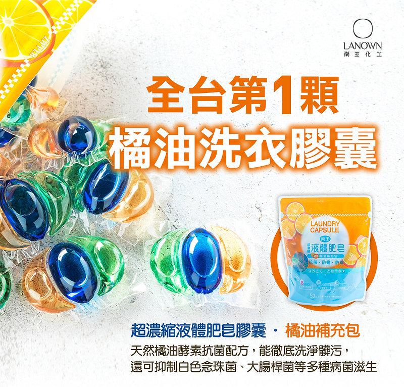 momo_southking_product14_01.jpg