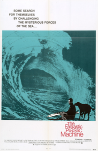 retro pop culture 60s surfing