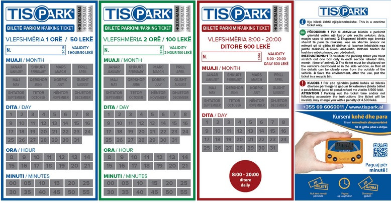Тарифы TisPark