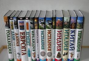 Путеводители по Албании и другим странам
