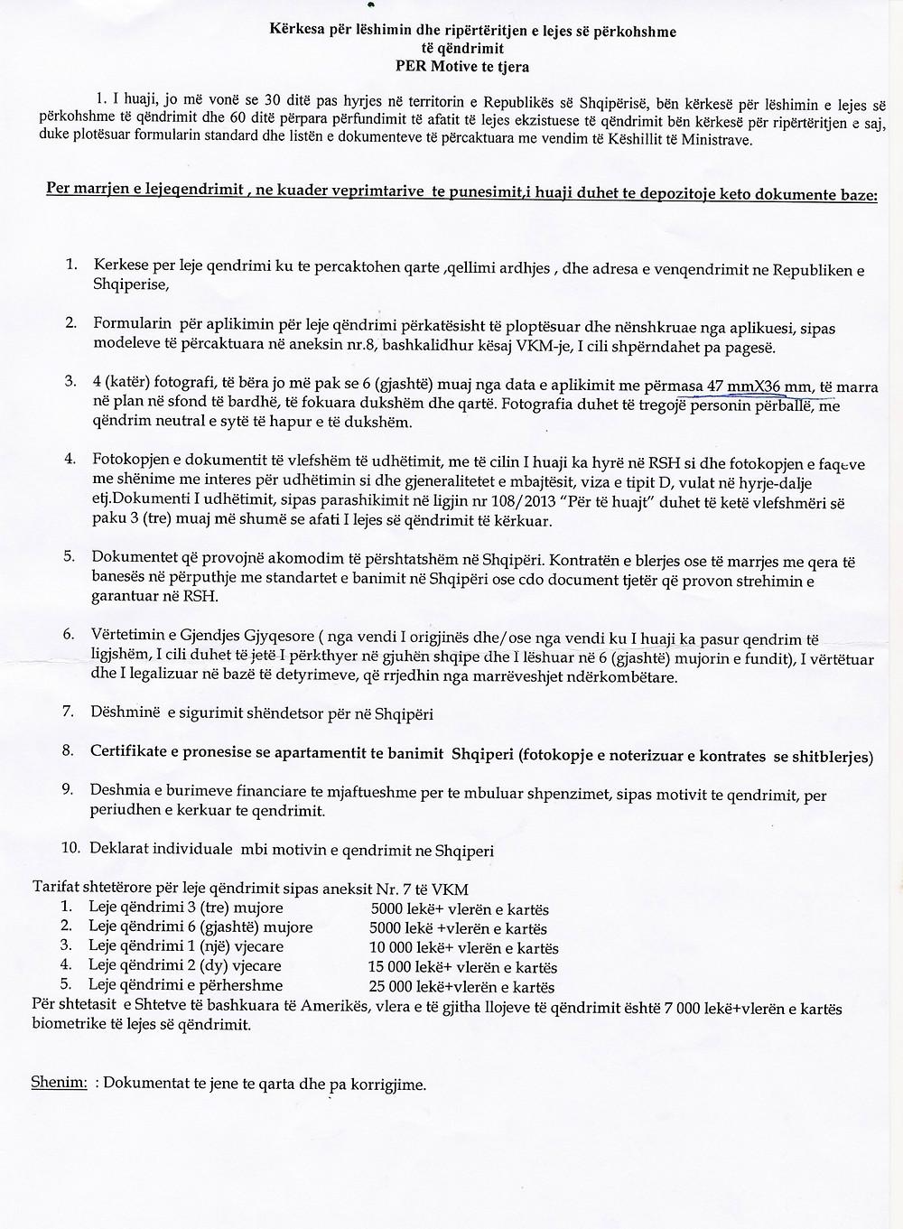 Список документов на получение ВНЖ (Албания)