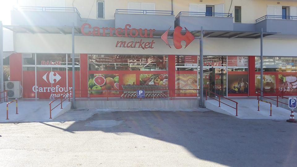 Супермаркет Каррефур (Carrefour, Саранда)