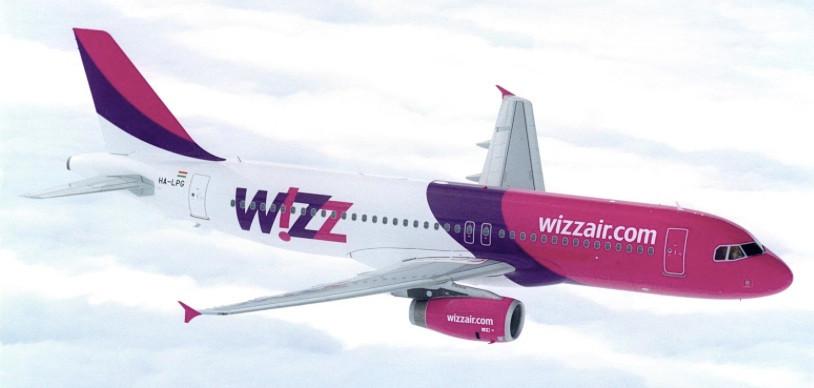 Полеты Wizz Air из Будапешта в Тирану