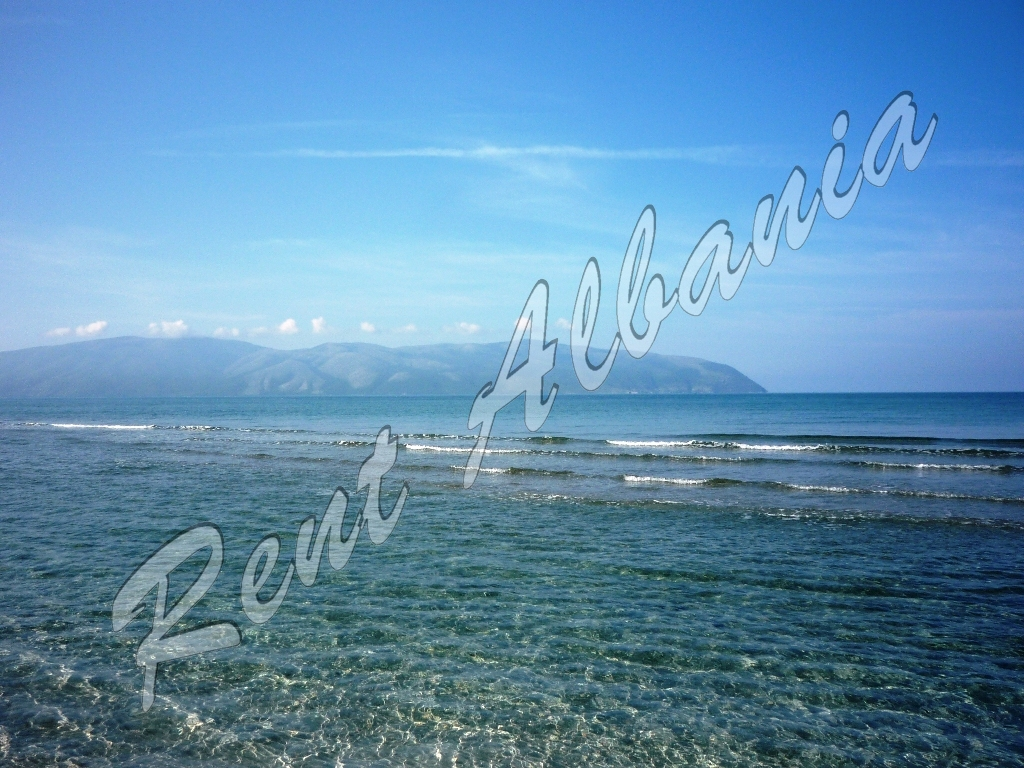 Нарта. Пляж