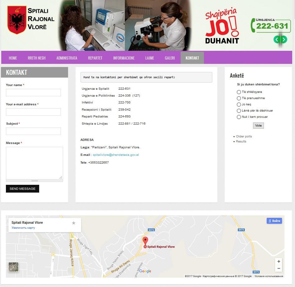 Областная больница г. Влёра