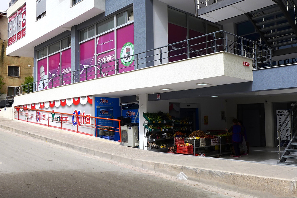 Супермаркет ALFA (Саранда)