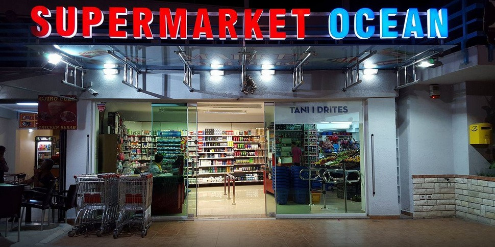 Супермаркет Океан (Ocean, Саранда)