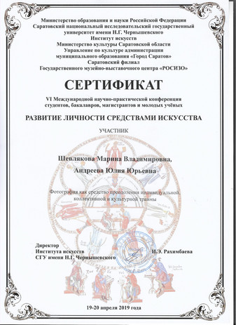 Сертификат 07.jpg