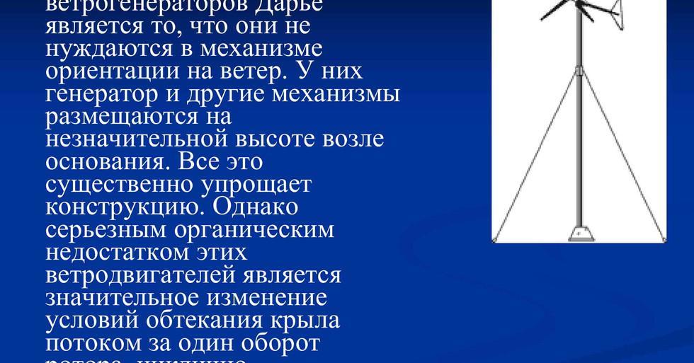 f94bf454ca618627c7b51c048b9a4795-45.jpg