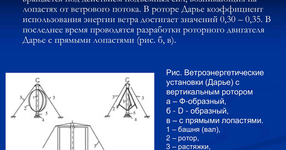 f94bf454ca618627c7b51c048b9a4795-44.jpg