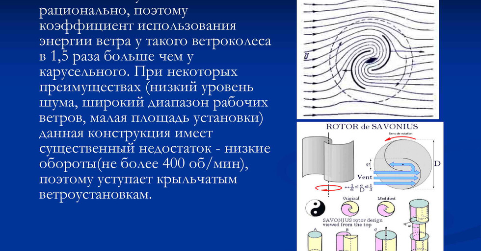 f94bf454ca618627c7b51c048b9a4795-42.jpg