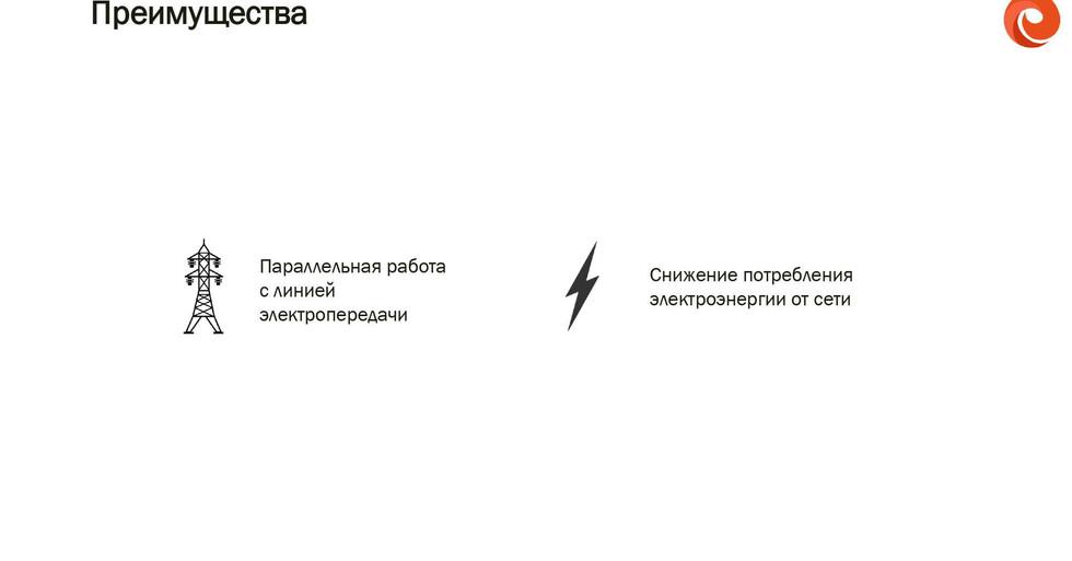 Презентация_page-0006.jpg