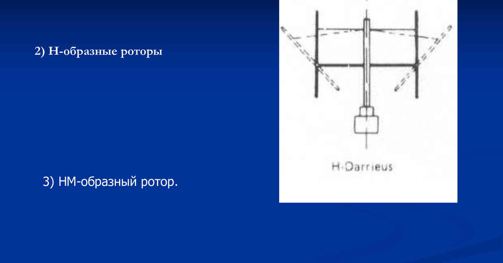 f94bf454ca618627c7b51c048b9a4795-52.jpg