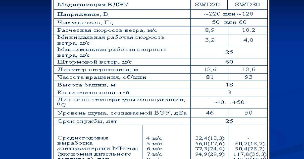 f94bf454ca618627c7b51c048b9a4795-37.jpg