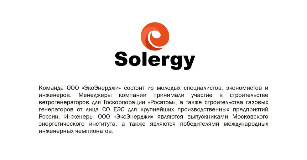 Презентация_page-0002.jpg