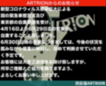 スクリーンショット 2020-06-19 17.02.25.png