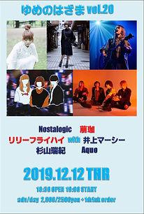 写真 2019-12-06 15 16 09.jpg