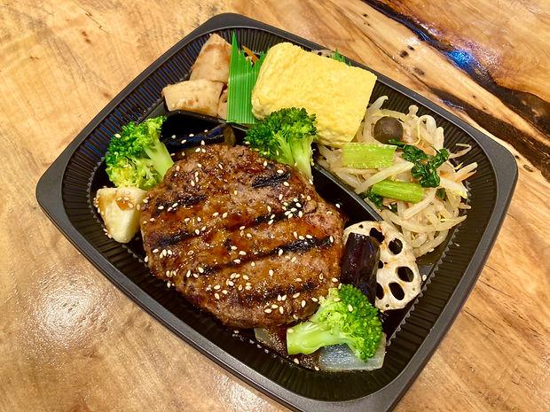 中華風黒酢ハンバーグ
