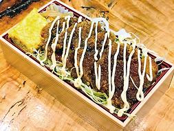 13.黒酢豚からあげ重.png