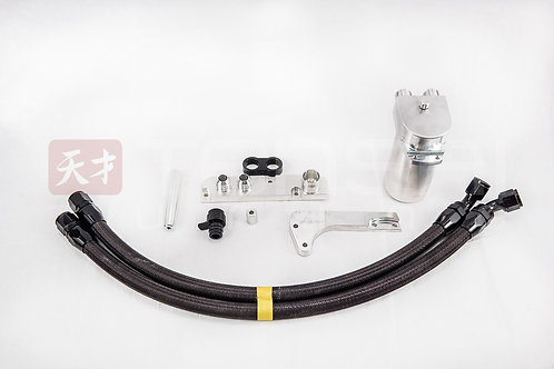 CTS Turbo Golf R/TT-S/A3 Catch Can Kit