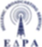2019-02-10 13_47_46-RADIO EDRA.png