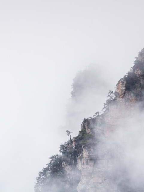 The Avatar Mountains (China)-2AA.jpg