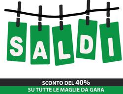 SALDI