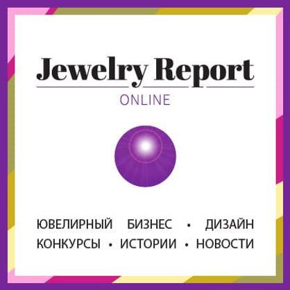 jewelry-report