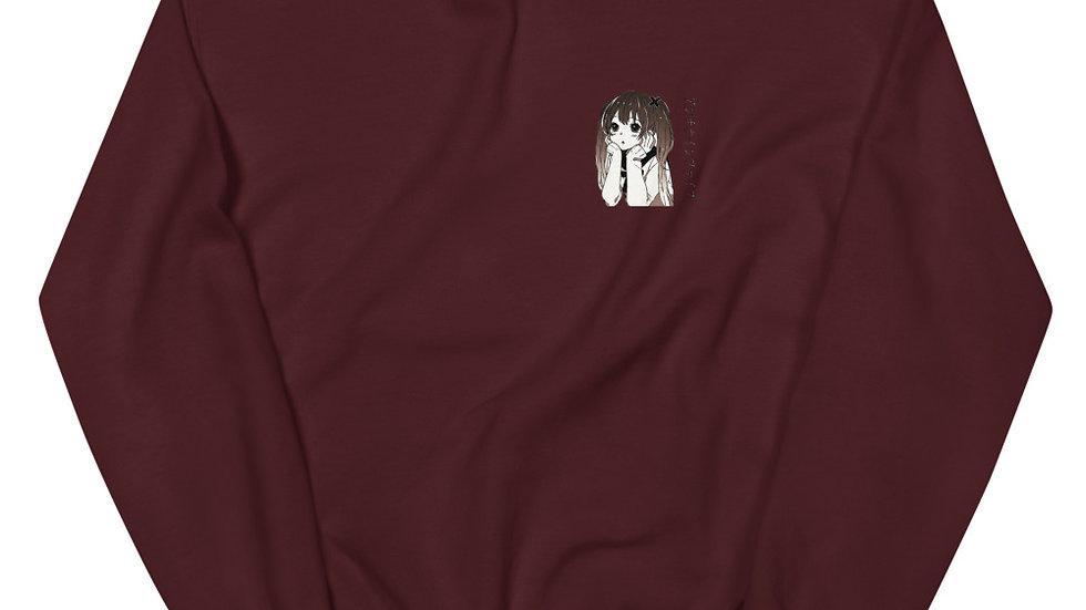 broken95 Sweatshirt