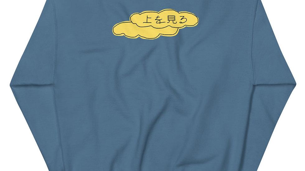 eva Sweatshirt