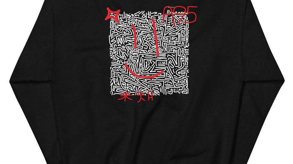 unknown Sweatshirt