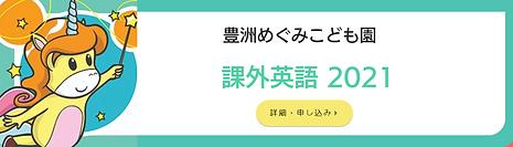 MegumiApp.png