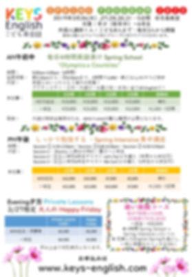 Spring School 2020 2.JPG
