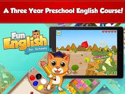 3月園児クラスに使うアプリの登録方法
