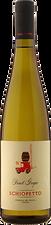 Schiopetto Friuli Pinot Grigio.png