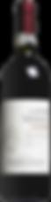 ginestrino-220x432_2012_2013_2015_2016_2