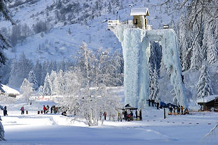 Demi-journée initiation cascade de glace