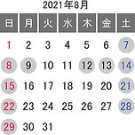 2021-8.jpg