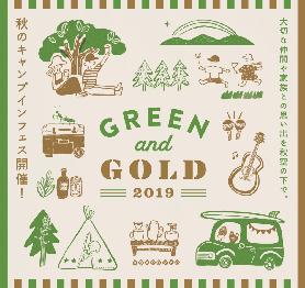GREENandGold.png