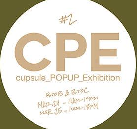 CPE-1.jpg