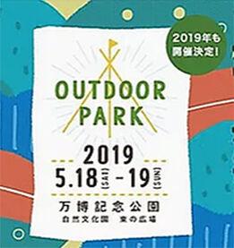 2019outdoorpark.jpg