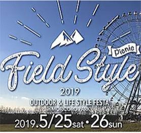 fieldstyle2019春.jpg