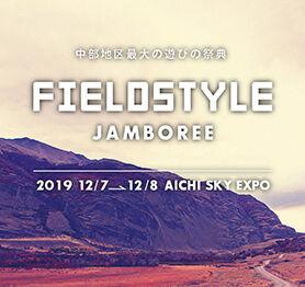 fieldstyle2019.jpg
