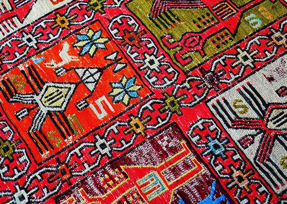 carpet-2458558_1920.jpg
