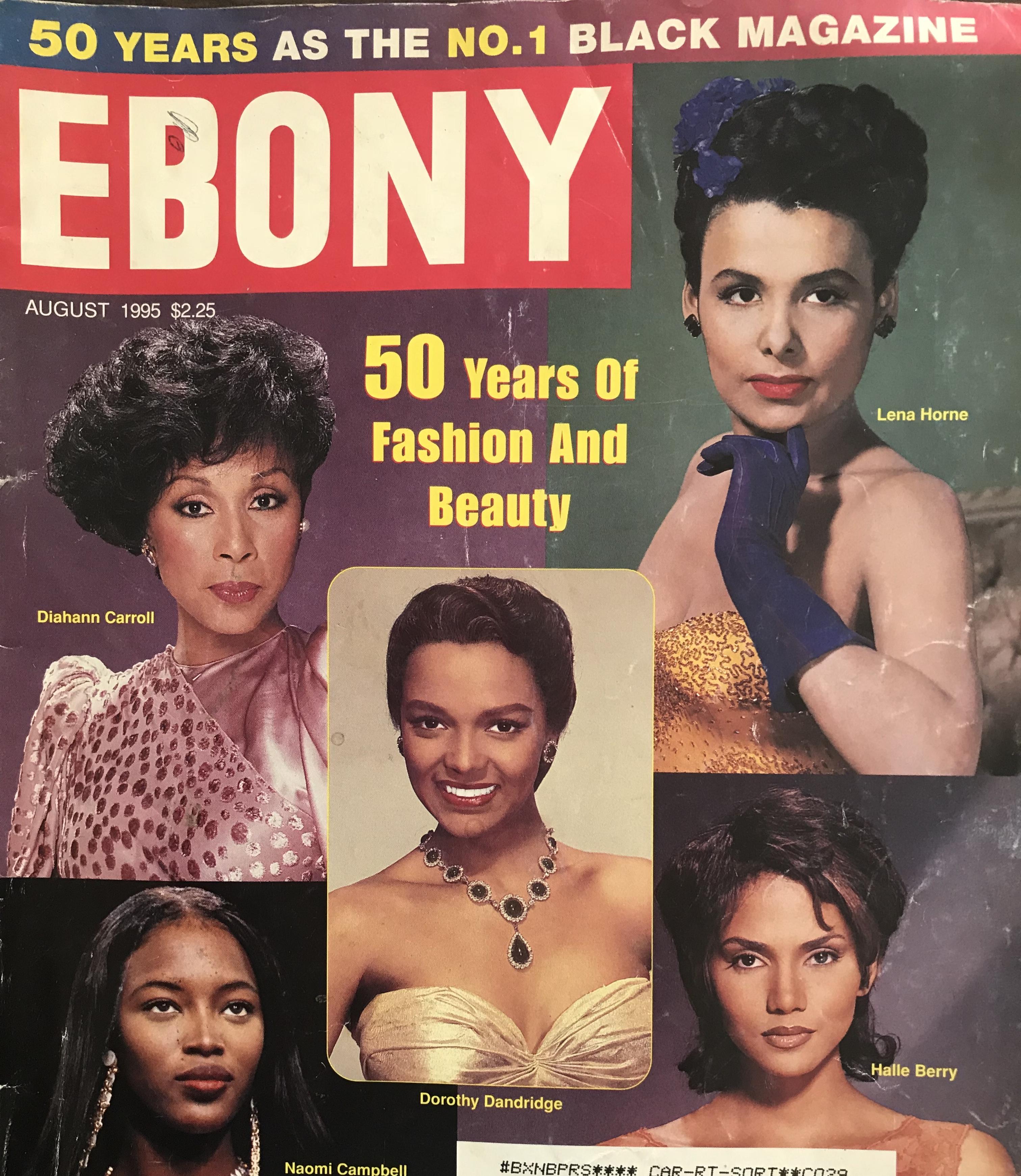 1995 Ebony Magazine