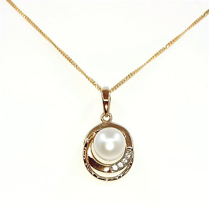 9ct yellow gold pendant, Fresh water white pearl 7mm, pendant size 11mmx19mm
