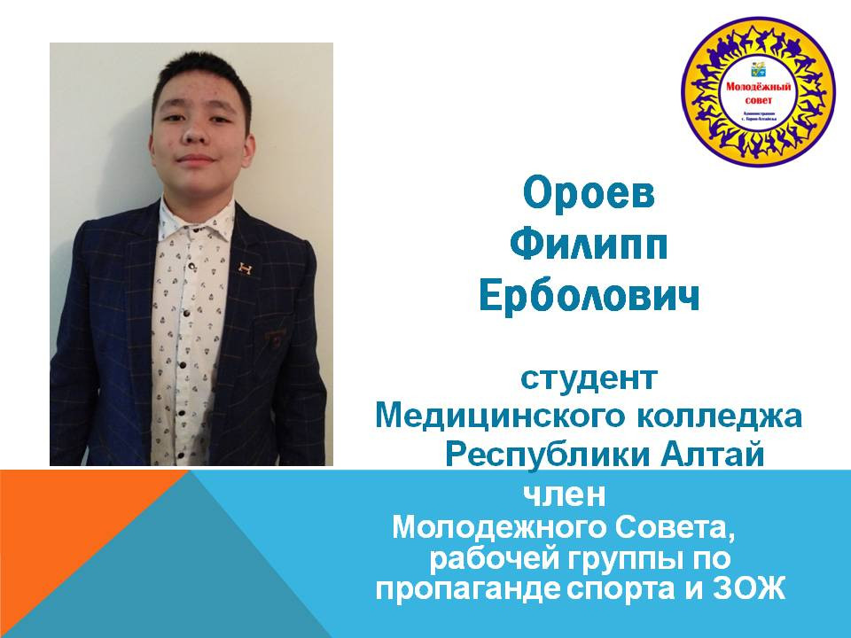 Ороев Ф.Е.JPG