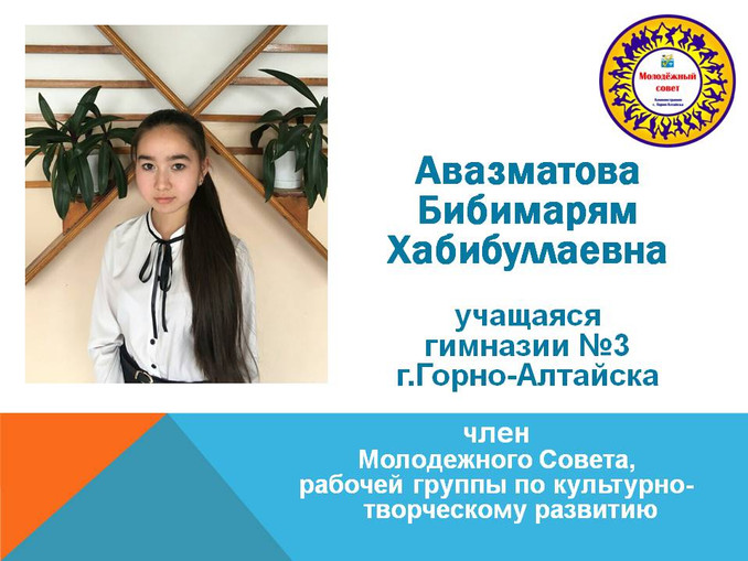 Авазматова Б.Х.JPG