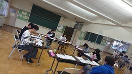 公演稽古初日🌸_190520_0004.jpg