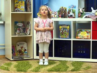 Зачем детям учить стихи?